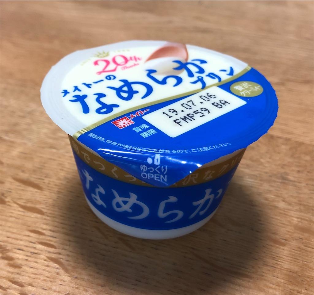 f:id:yanakahachisuke:20190705182615j:image
