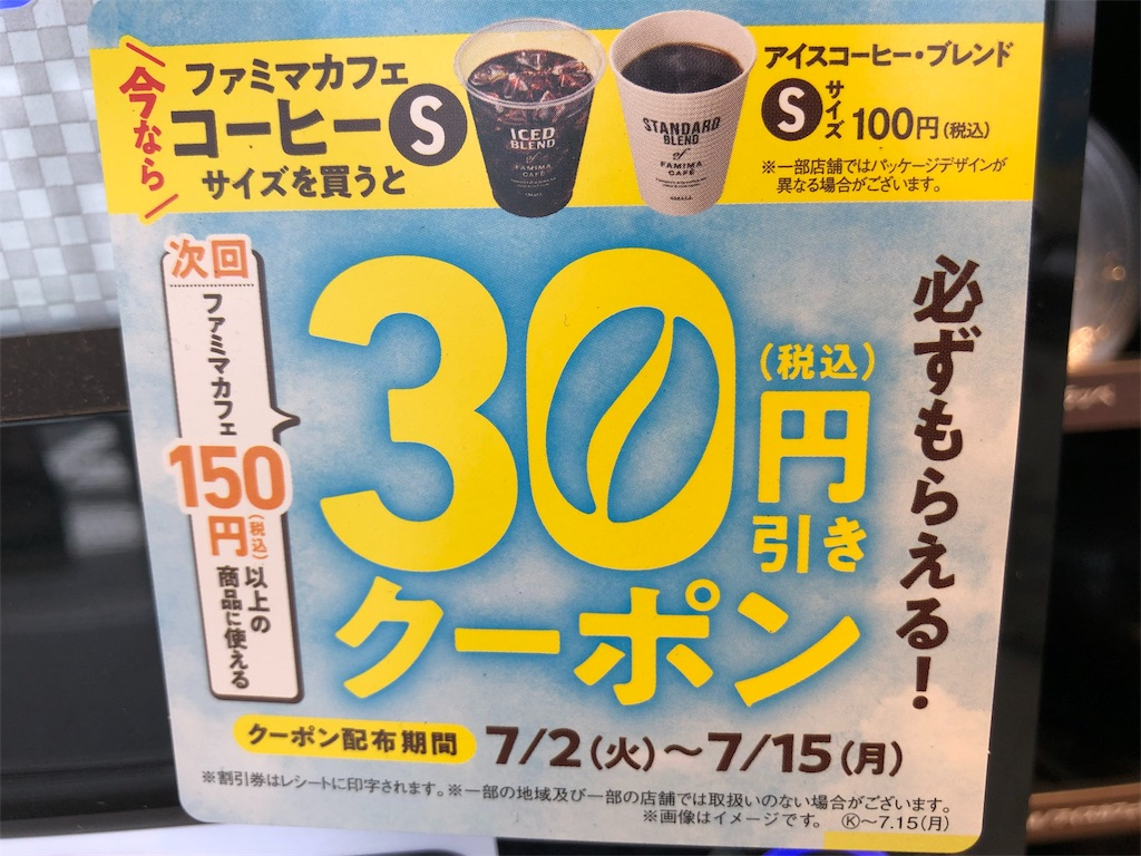 f:id:yanakahachisuke:20190709214645j:image