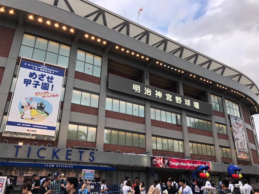 f:id:yanakahachisuke:20190710222551j:image