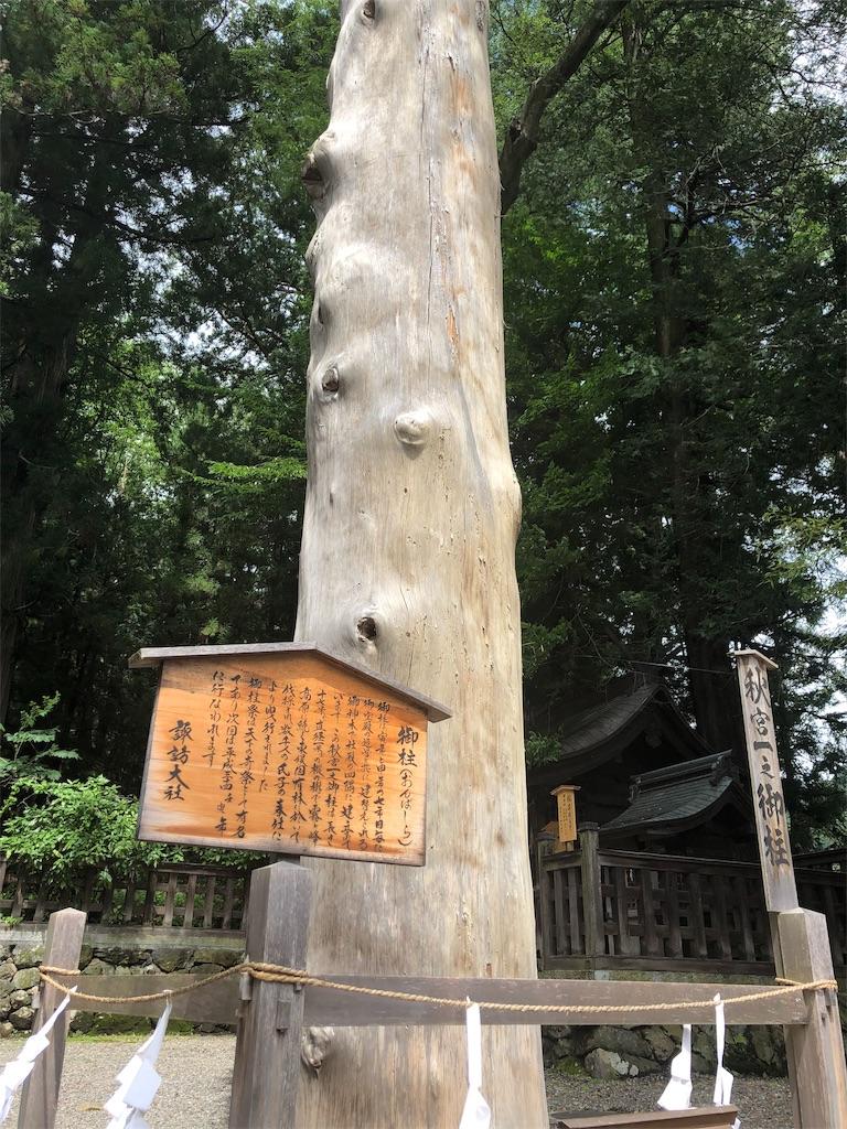 f:id:yanakahachisuke:20190715211431j:image