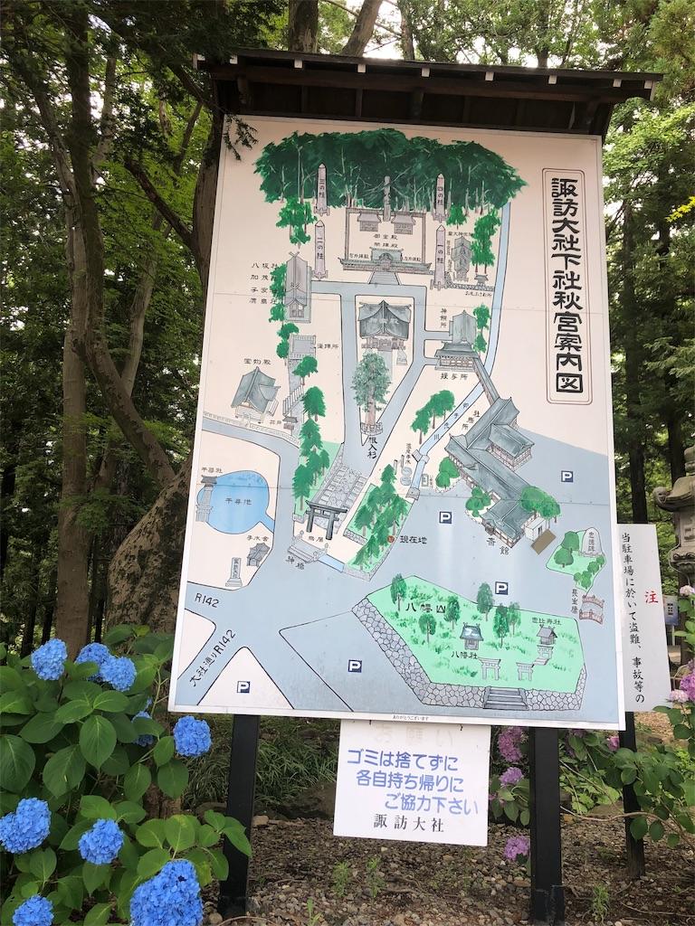 f:id:yanakahachisuke:20190715211524j:image
