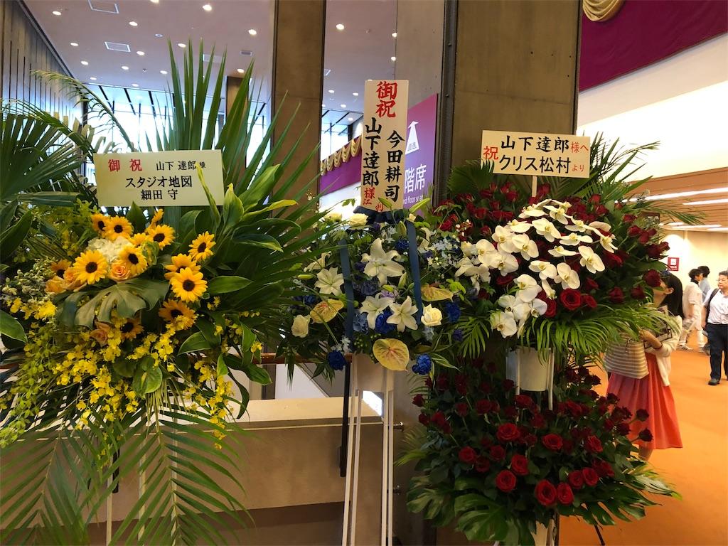 f:id:yanakahachisuke:20190718230339j:image