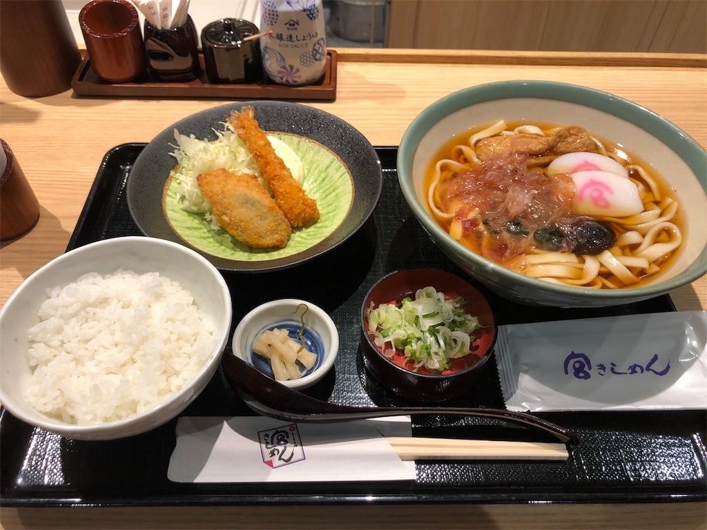 f:id:yanakahachisuke:20190726170826j:image