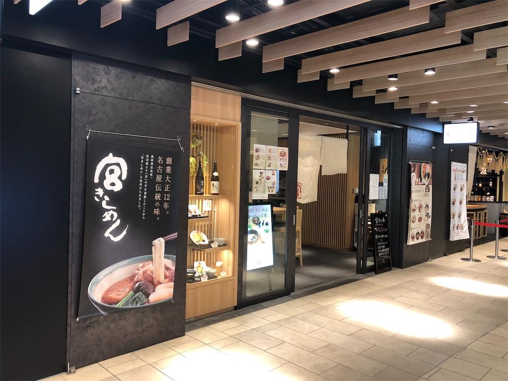 f:id:yanakahachisuke:20190726170834j:image