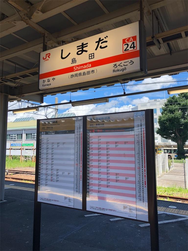 f:id:yanakahachisuke:20190727193239j:image