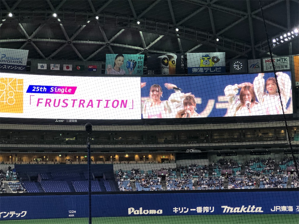 f:id:yanakahachisuke:20190728174237j:image
