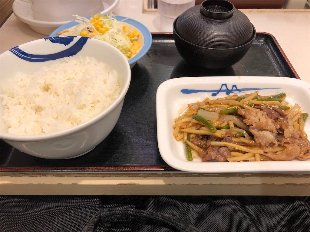 f:id:yanakahachisuke:20190801223930j:image