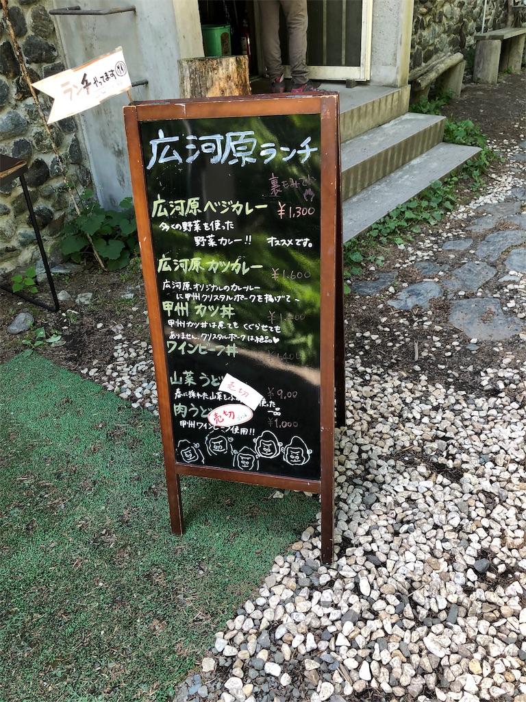 f:id:yanakahachisuke:20190810180557j:image
