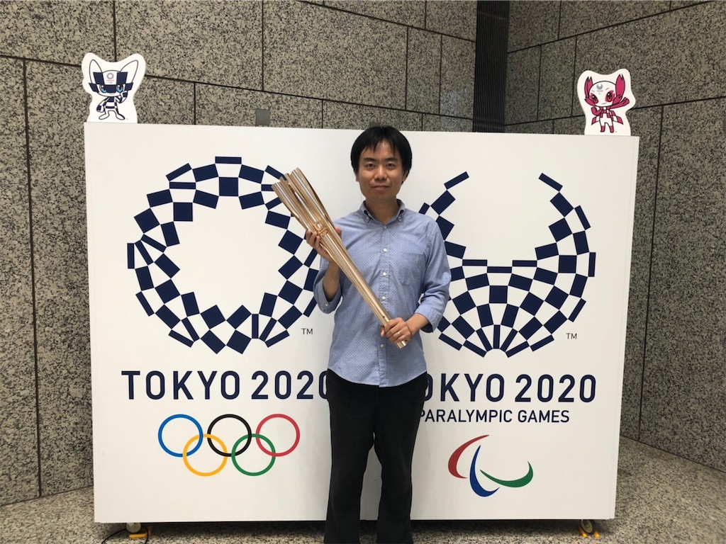 f:id:yanakahachisuke:20190818224636j:image