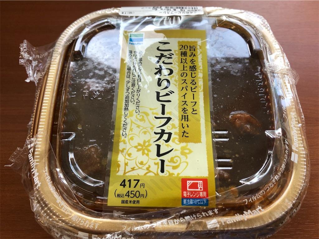 f:id:yanakahachisuke:20190820230130j:image