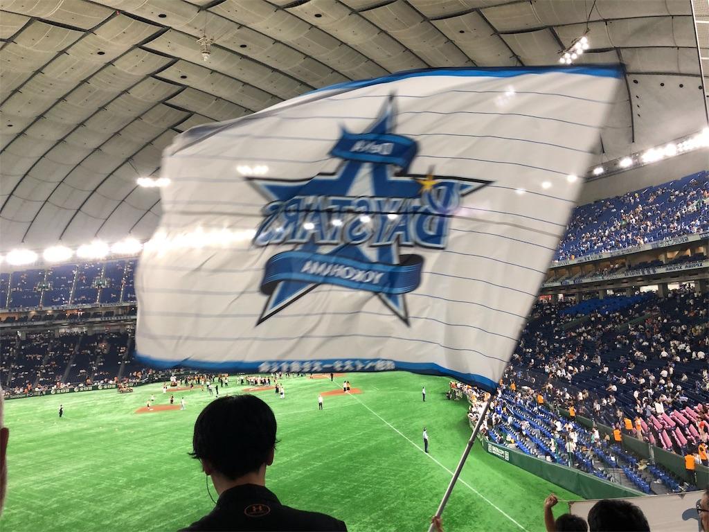 f:id:yanakahachisuke:20190823211124j:image