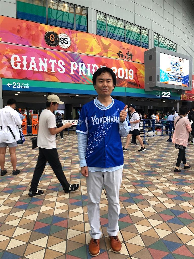 f:id:yanakahachisuke:20190823211203j:image