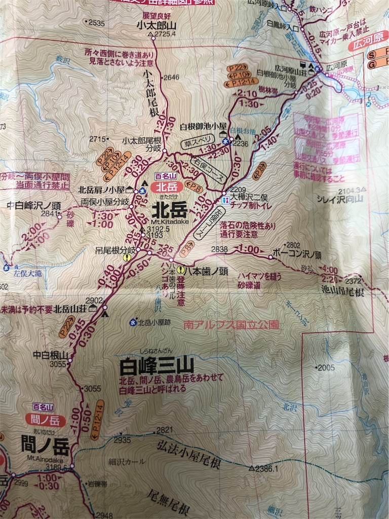 f:id:yanakahachisuke:20190824062139j:image