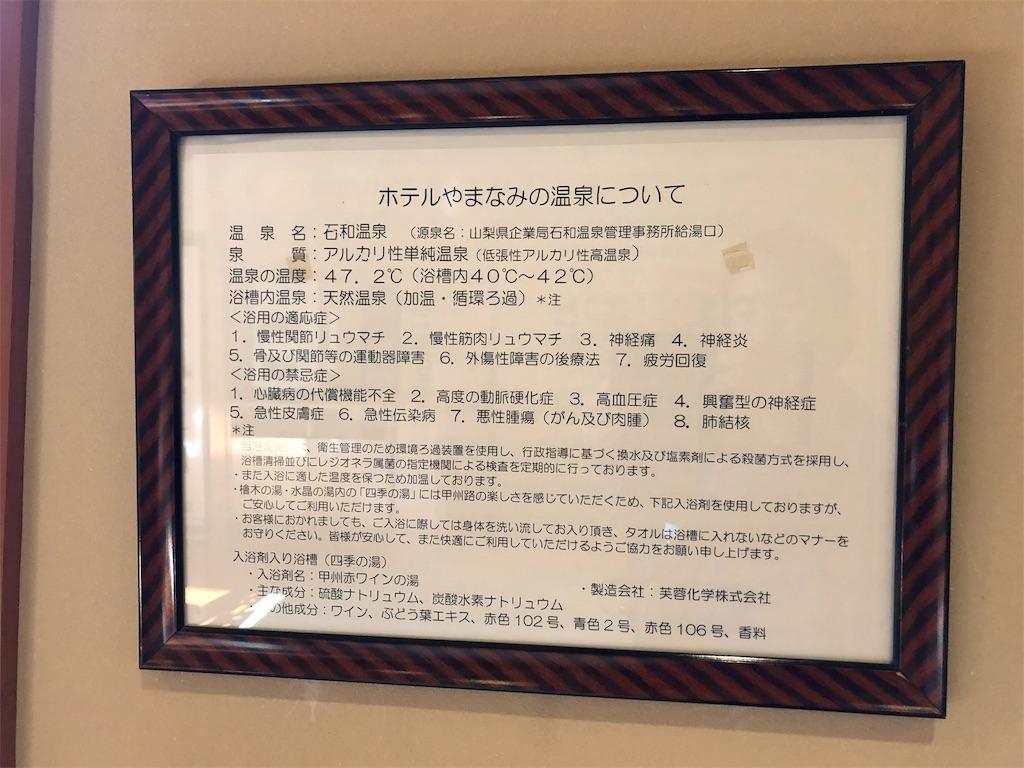 f:id:yanakahachisuke:20190830230924j:image