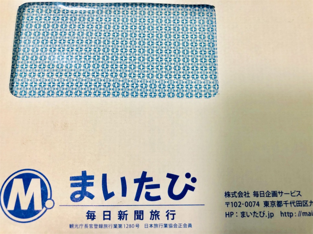 f:id:yanakahachisuke:20190921231118j:image
