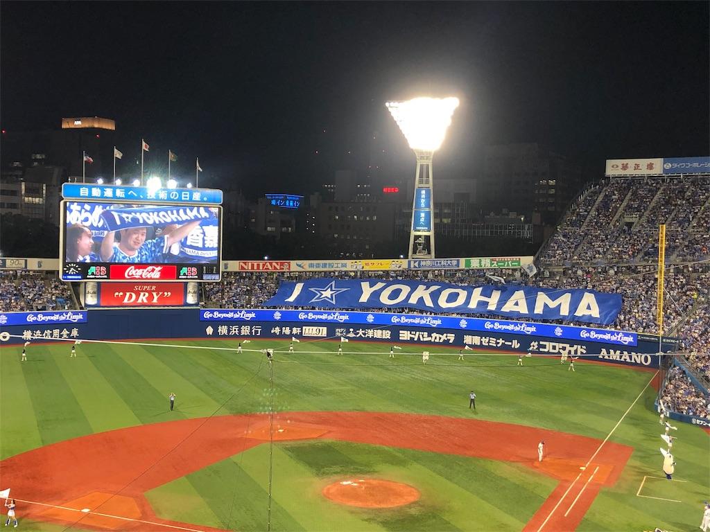 f:id:yanakahachisuke:20190925192720j:image
