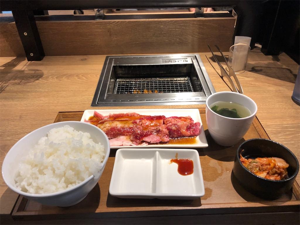 f:id:yanakahachisuke:20190927232534j:image