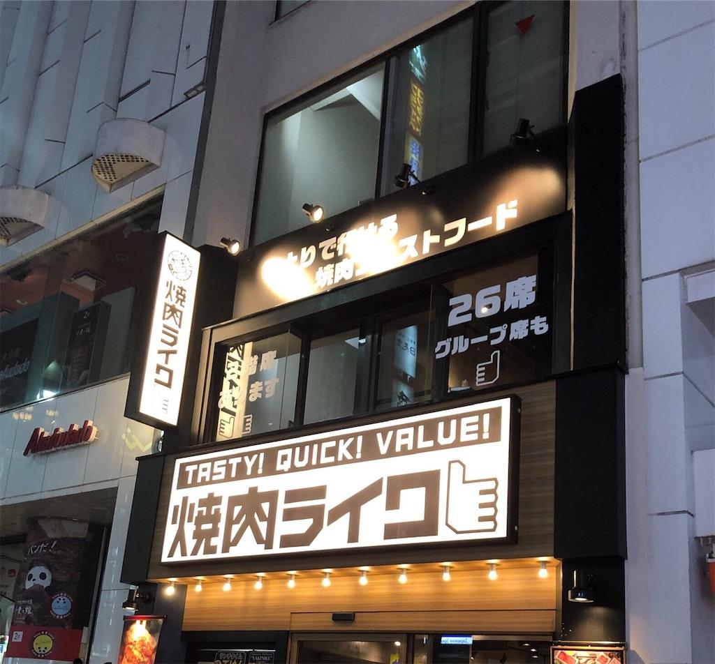 f:id:yanakahachisuke:20190927233113j:image