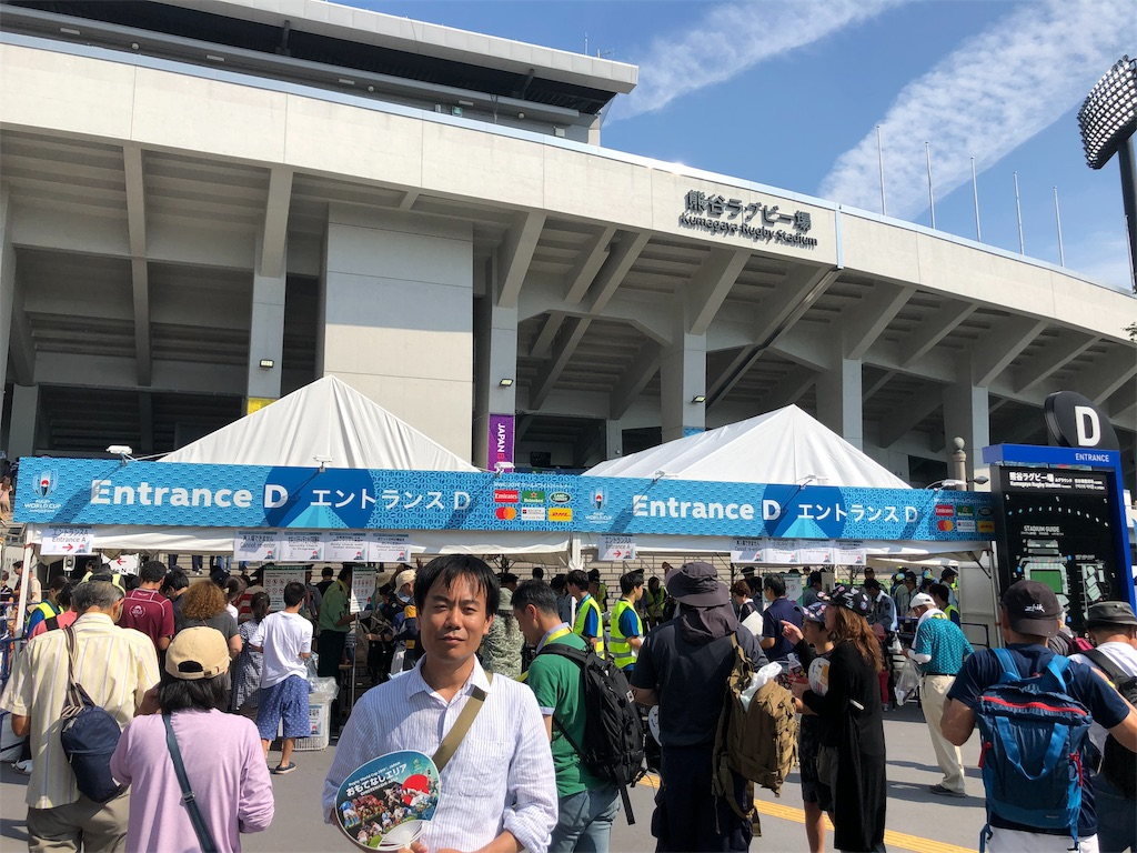 f:id:yanakahachisuke:20190929185138j:image