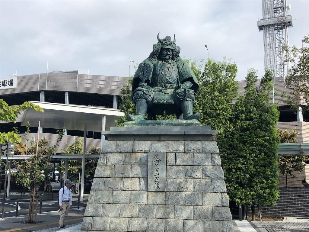f:id:yanakahachisuke:20191004093013j:image