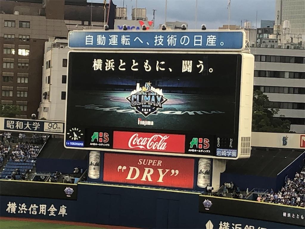 f:id:yanakahachisuke:20191006191942j:image