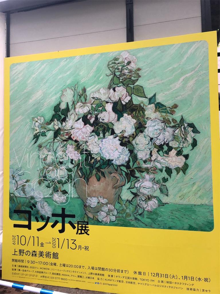 f:id:yanakahachisuke:20191014195856j:image