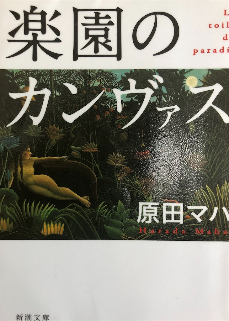 f:id:yanakahachisuke:20191020235242j:image