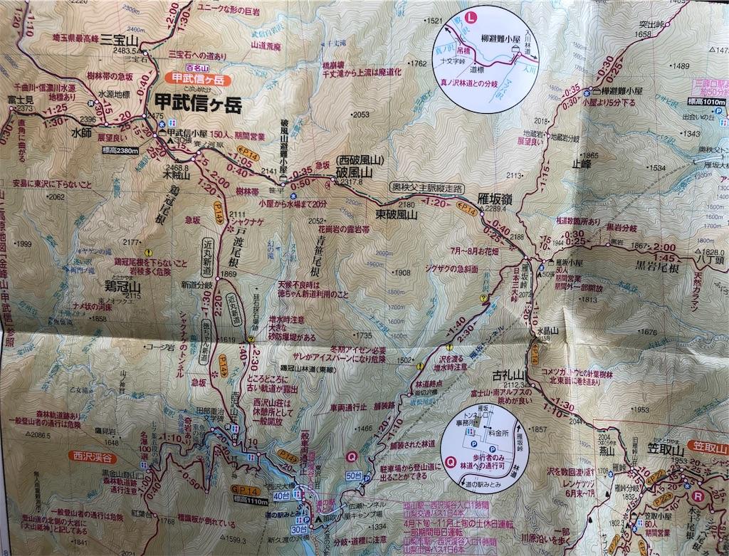 f:id:yanakahachisuke:20191103085540j:image