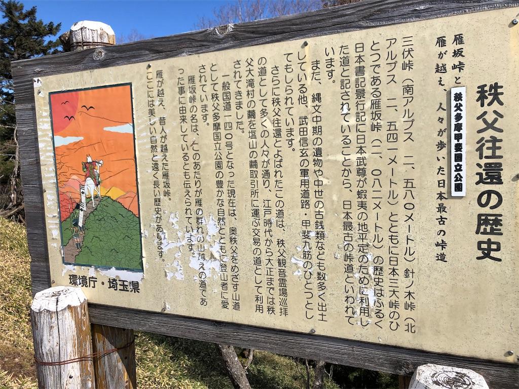 f:id:yanakahachisuke:20191104204838j:image