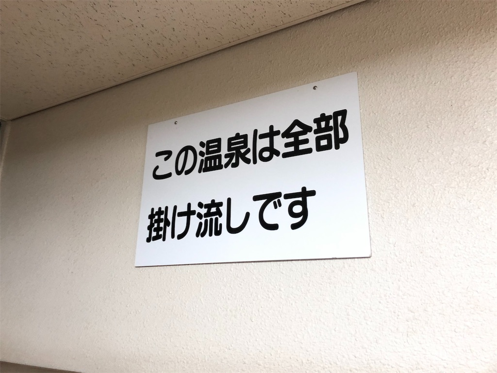 f:id:yanakahachisuke:20191110234528j:image
