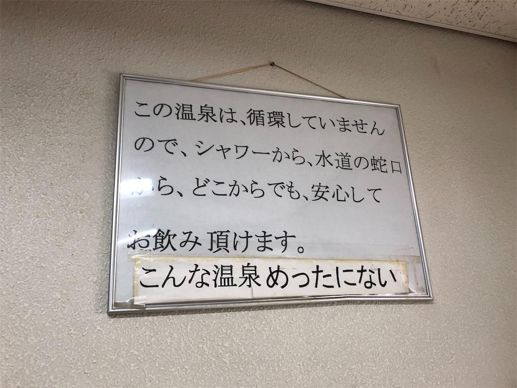 f:id:yanakahachisuke:20191110234533j:image
