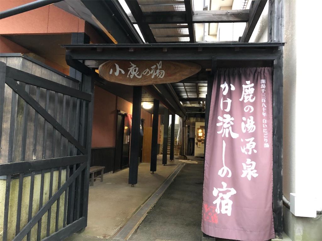 f:id:yanakahachisuke:20191120000017j:image