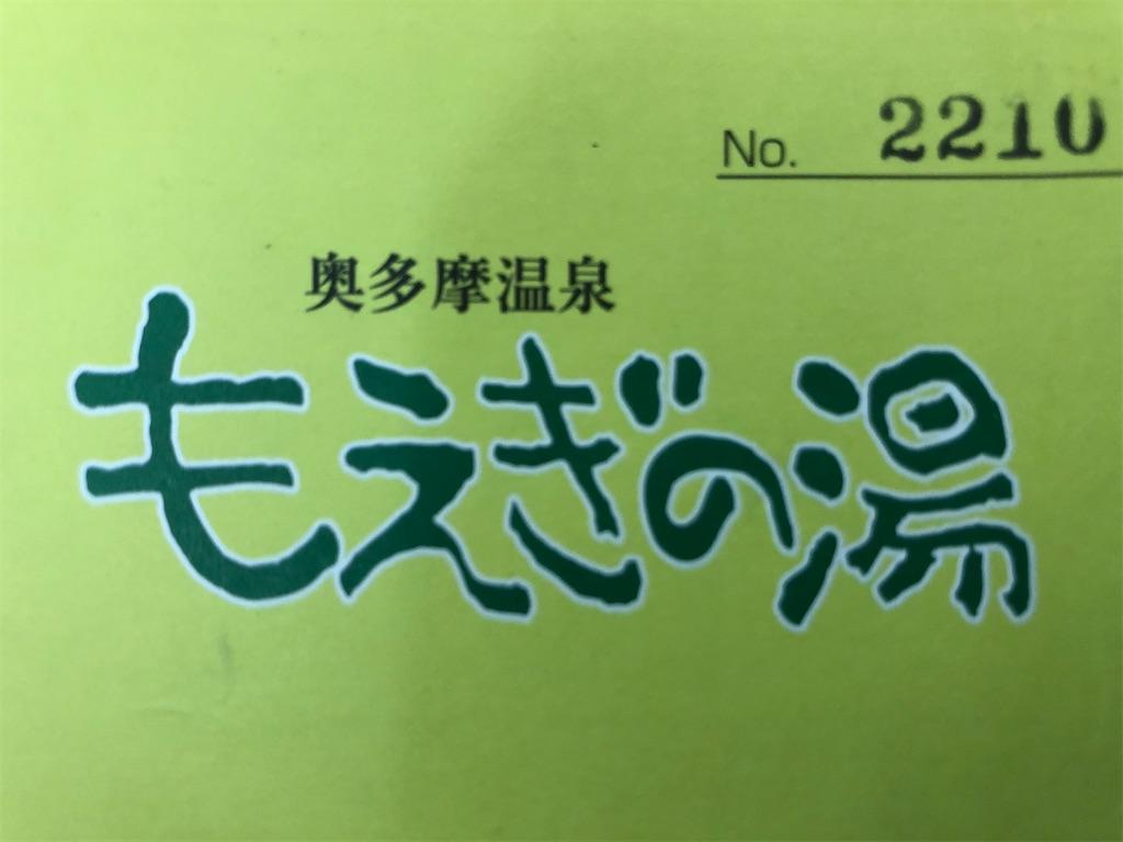 f:id:yanakahachisuke:20191210211309j:image