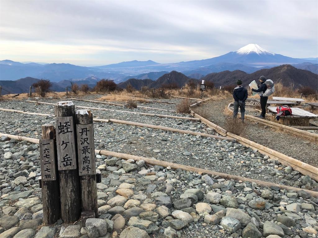 f:id:yanakahachisuke:20191216212552j:image