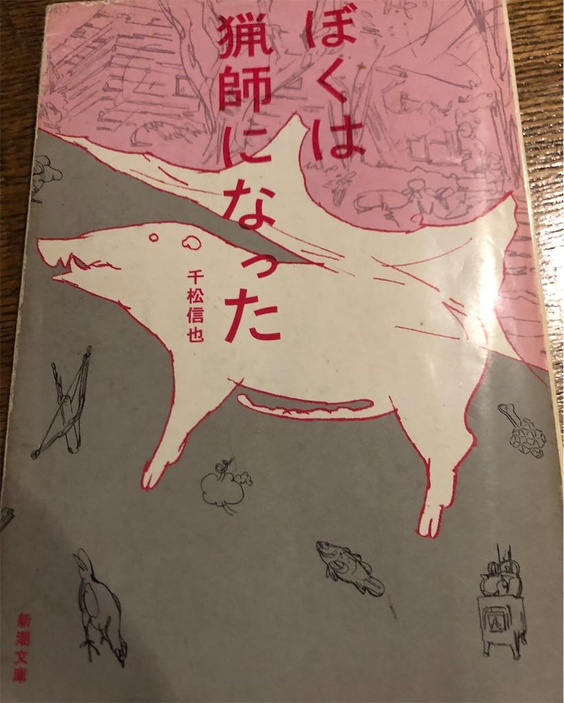 f:id:yanakahachisuke:20191221102430j:image