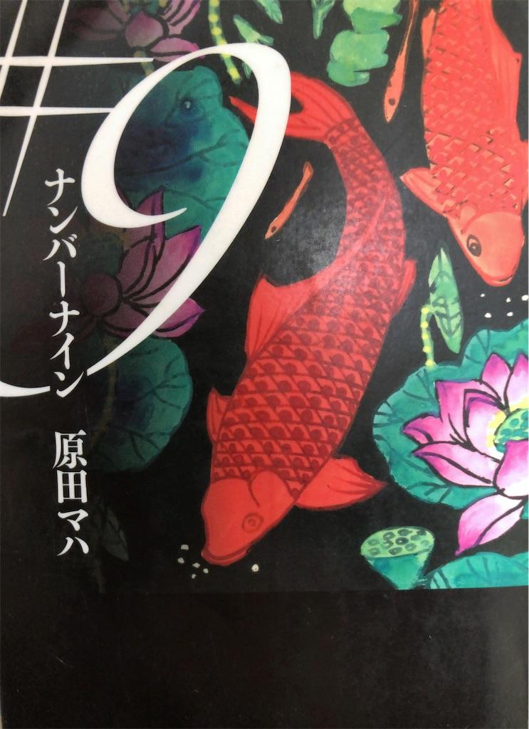 f:id:yanakahachisuke:20191226074332j:image