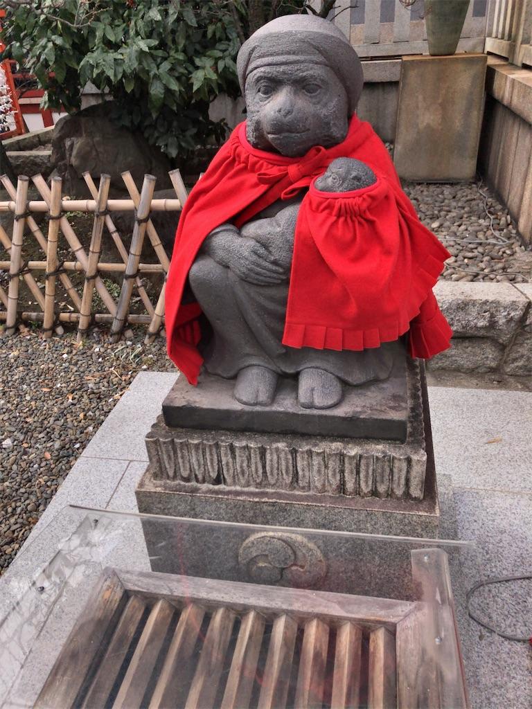 f:id:yanakahachisuke:20200102154916j:image
