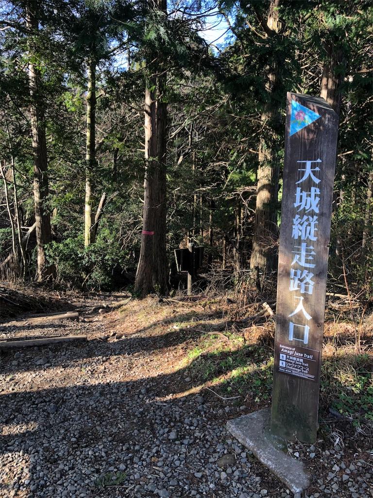 f:id:yanakahachisuke:20200103204004j:image