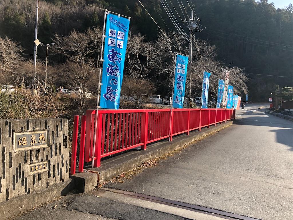 f:id:yanakahachisuke:20200113224318j:image