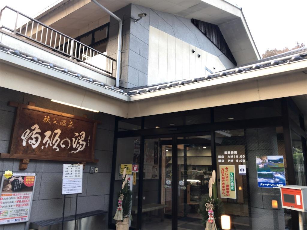 f:id:yanakahachisuke:20200113224321j:image