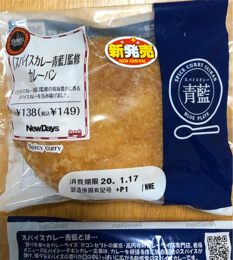 f:id:yanakahachisuke:20200116200530j:image