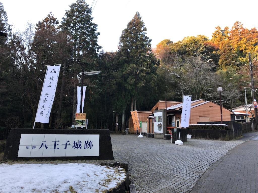 f:id:yanakahachisuke:20200119212604j:image