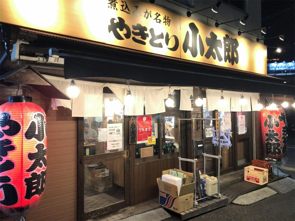 f:id:yanakahachisuke:20200122000015j:image