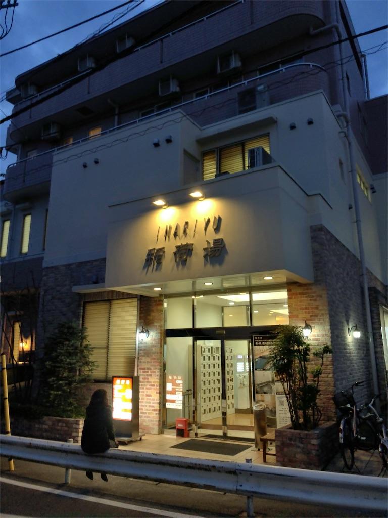f:id:yanakahachisuke:20200123221939j:image