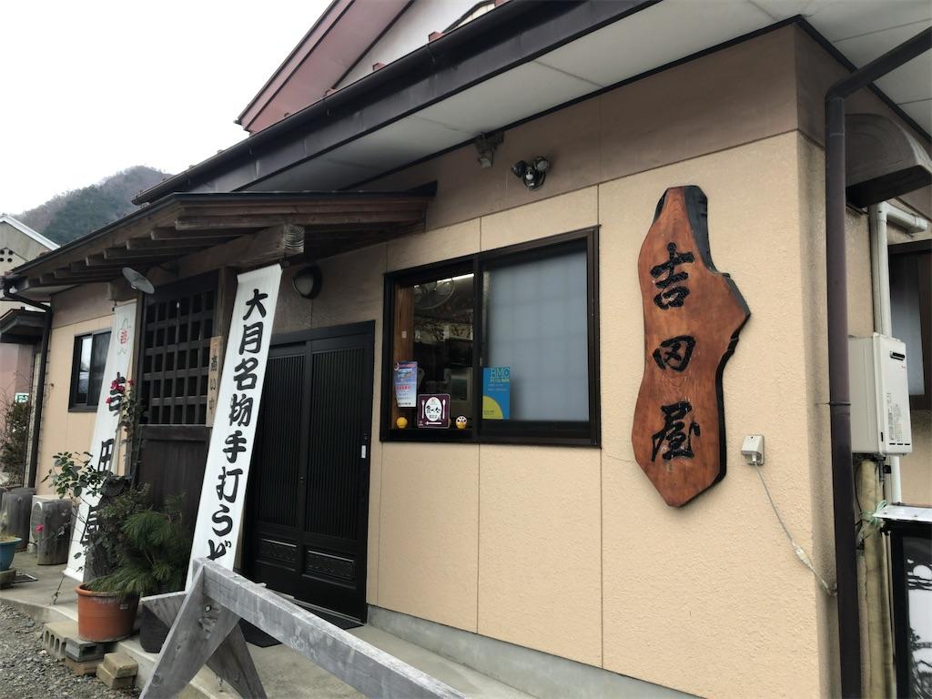 f:id:yanakahachisuke:20200201085950j:image