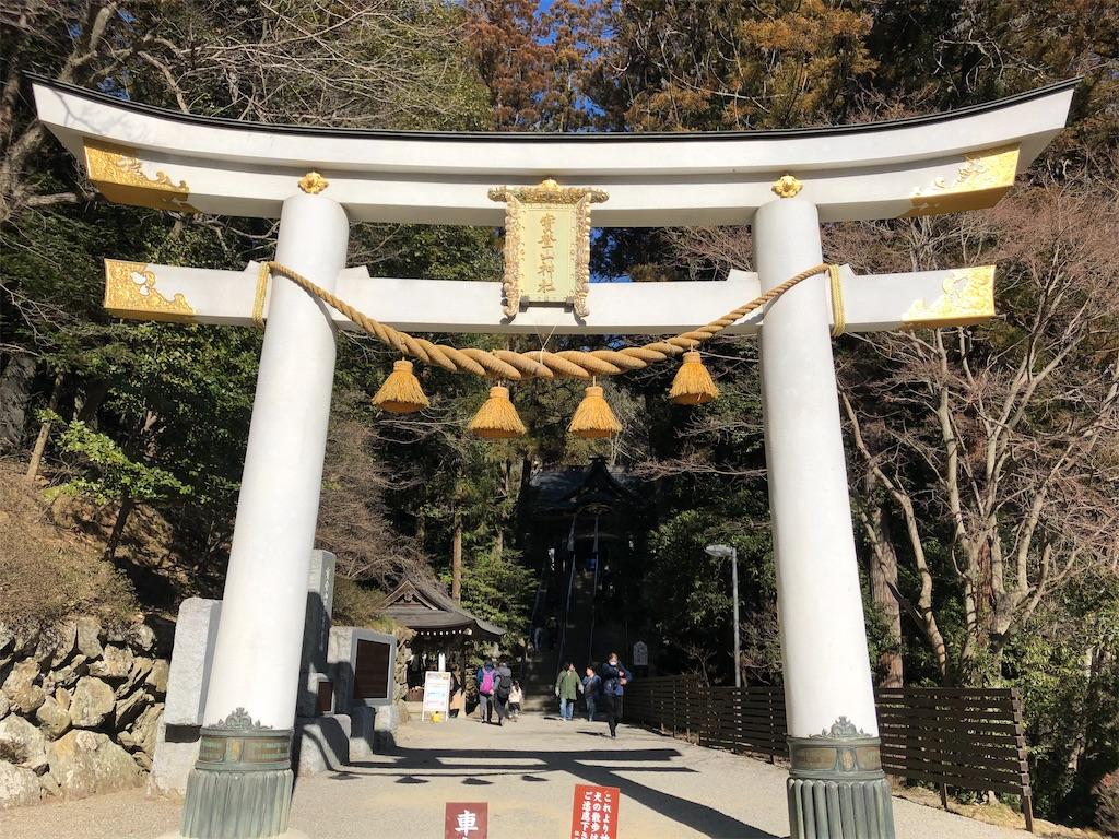 f:id:yanakahachisuke:20200212001339j:image