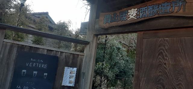 f:id:yanakahachisuke:20200301232814j:image