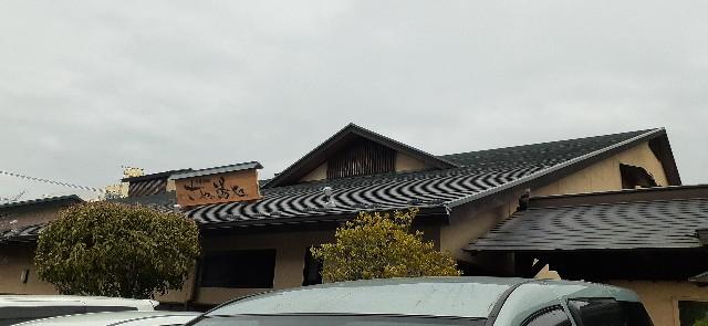 f:id:yanakahachisuke:20200308000913j:image