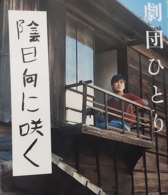 f:id:yanakahachisuke:20200311234533j:image