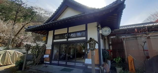 f:id:yanakahachisuke:20200317192833j:image